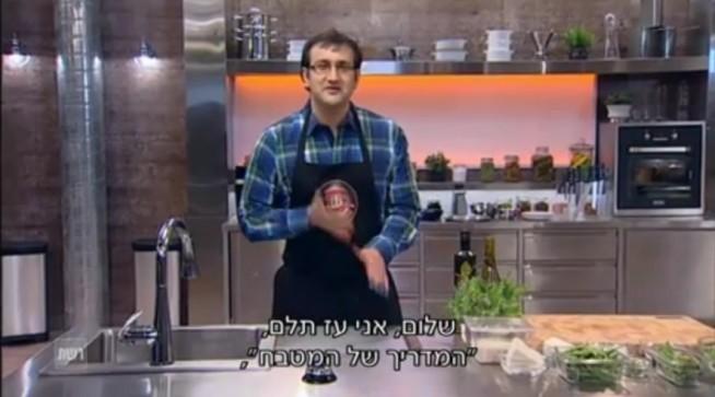 חבר לענייני בישול ;)