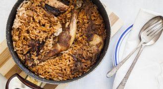 איך להכין טבית • חמין אורז ועוף בנוסח עיראקי