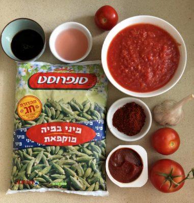 קציצות ובמיה ברוטב עגבניות