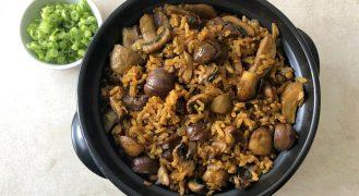 תבשיל אורז עם פטריות וערמונים (טבעוני)