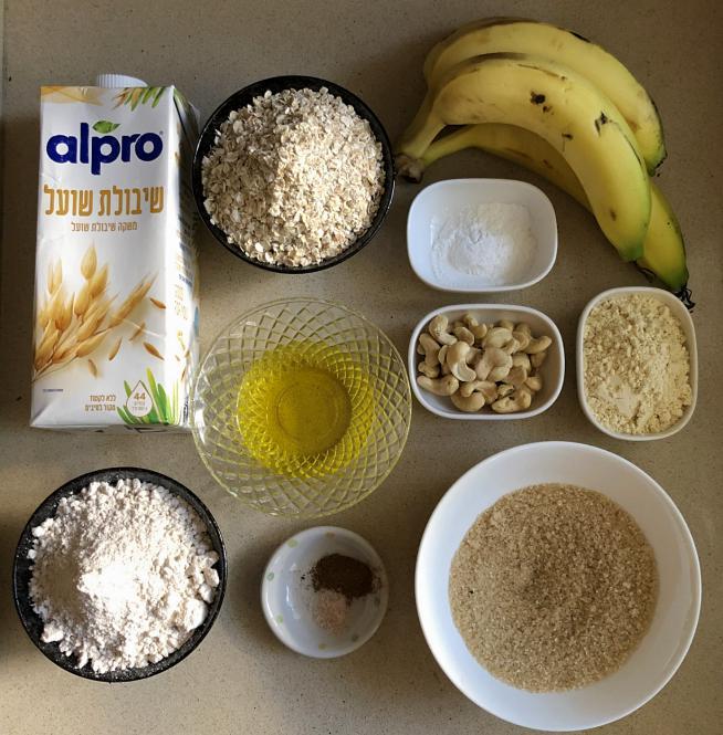מאפינס בננה טבעוני