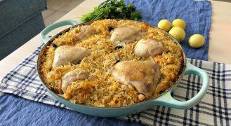 מתכון מנצח: אורז עם עוף בתנור שתמיד מצליח